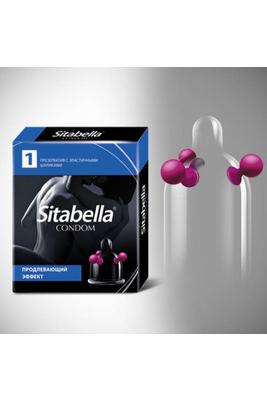 'Ситабелла' с шариками продлевающие