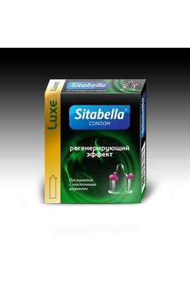 'Ситабелла' с шариками регенерирующий